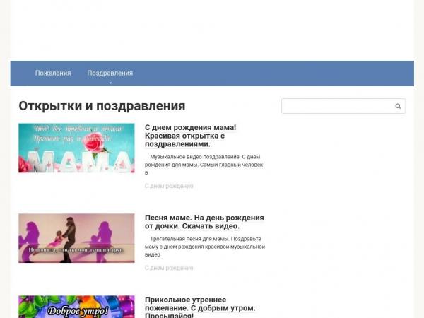 bitrol.ru